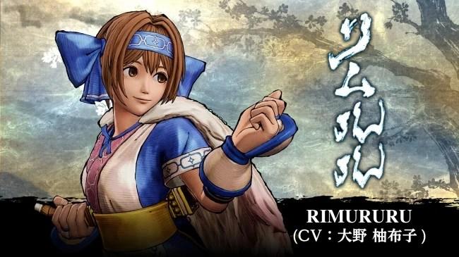 DLCキャラクター「リムルル」を配信開始