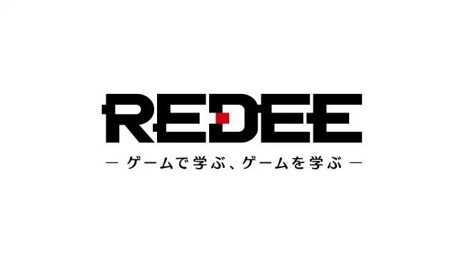 eスポーツ専用施設「REDEE(正式名称:REDEE WORLD)」