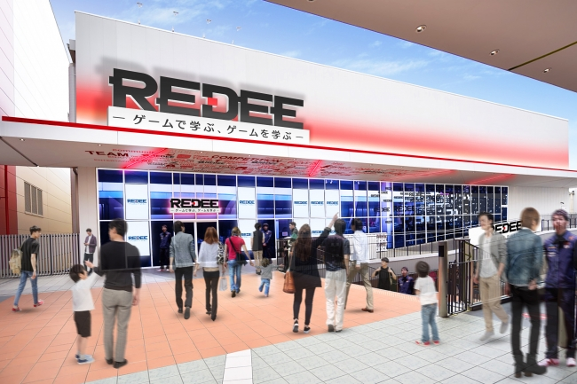 REDEE Next Group Holdings株式会社