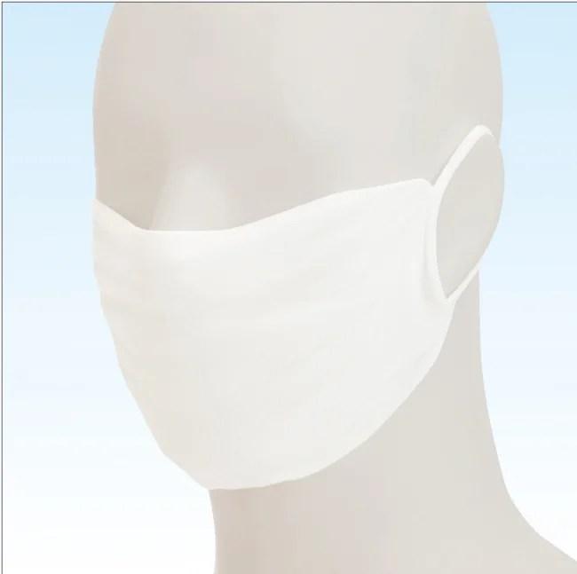 福助株式会社 ゆったりラクラクのび〜るマスク商品画像