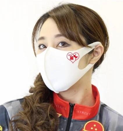 TAKUMIBA 洗える超伸縮フィットマスク ロゴ印字サービス開始