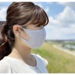 ノグチニット、夏素材「繰り返し洗って使える無縫製の吸水速乾・立体フィット&形状記憶ニットマスク」
