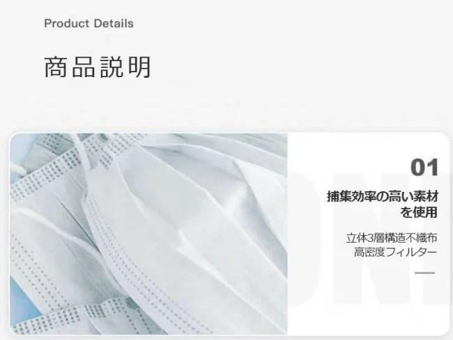 一般用メルトブロー式不織布マスク(商品名: ショッピンマスク)商品説明
