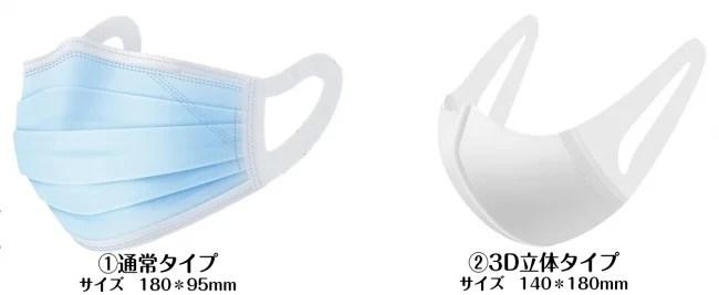 株式会社アプライズ 耳掛けの幅を広く設計しており、着用時の安定感と密着性を実現