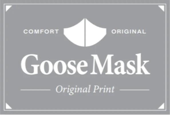 「グースマスク」について