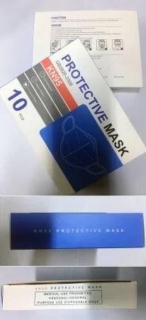 KN95 折りたたみマスク