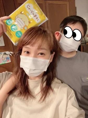 藤本美貴さん公式Instagram掲載