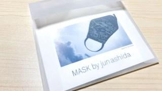 MASK by jun ashida (マスク バイ ジュン アシダ )芦田多恵デザインマスク