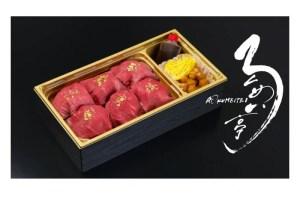 ろくめい亭 ローストビーフ手毬寿司