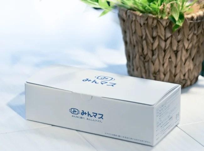 日本製マスク みんマス