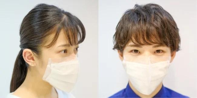 salone de mask(サロン・で・マスク)