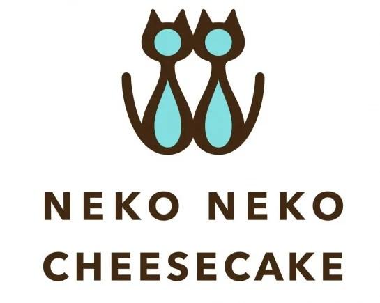 「ねこねこチーズケーキ」とは