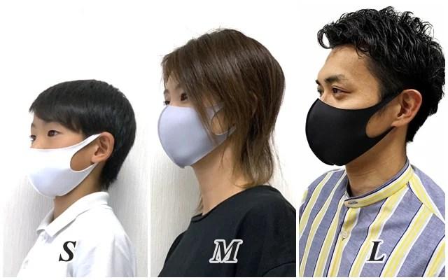夏に負けない快適マスク
