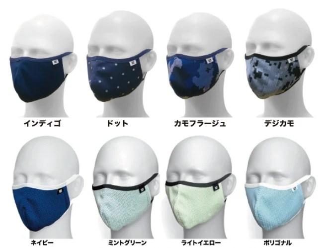 スーパークーリングマスク