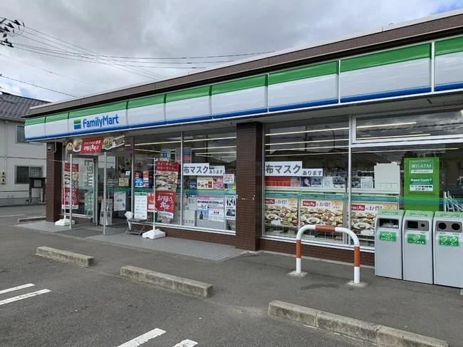 メイドイン福島、日本製冷感マスク