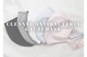 日本製の3層構造布マスク『クレンゼ抗菌ガーゼマスク』