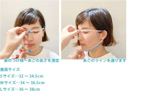 タクミバ、洗える超伸縮DRYフィットマスク