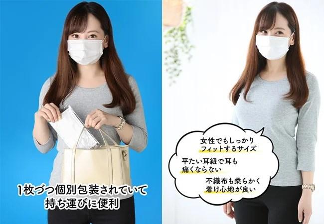 トータルベネフィット、日本製サージカルマスク