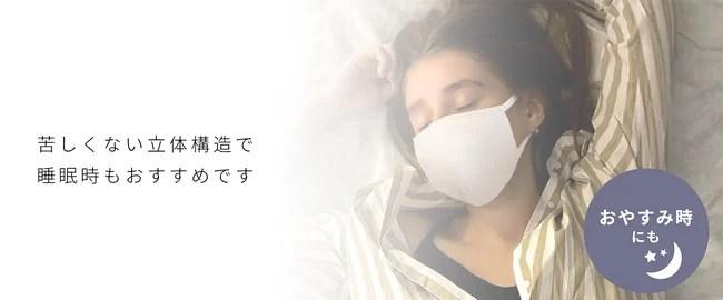 サムライワークス、日本製LOHASマスク