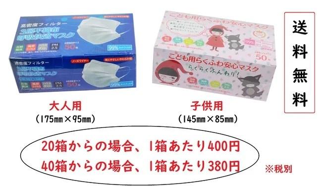 RedHat、使い捨て3層不織布マスク