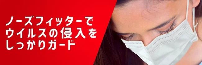 サムライワークス、不織布医療用メディカルマスク