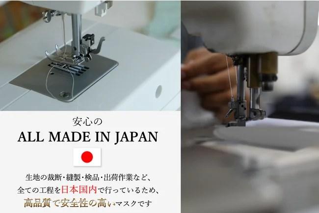日本製、銀ナノ粒子抗菌マスク