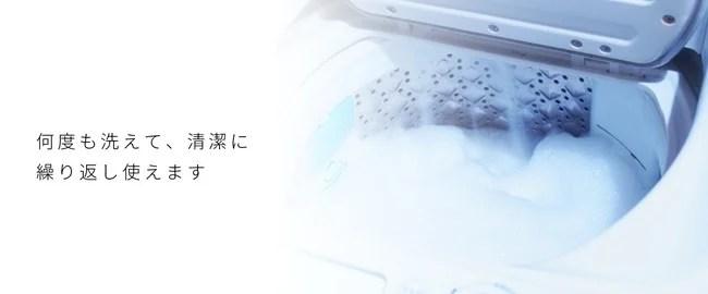 日本製、ナノW抗菌マスク