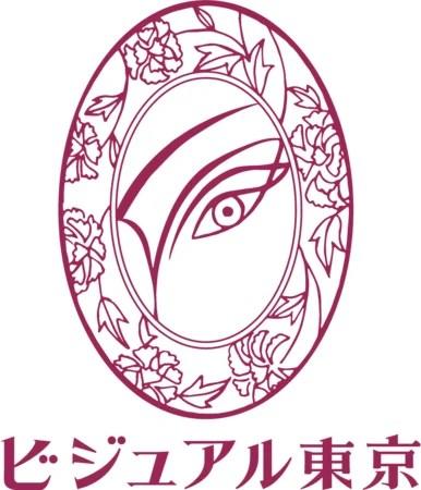 ビジュアル東京
