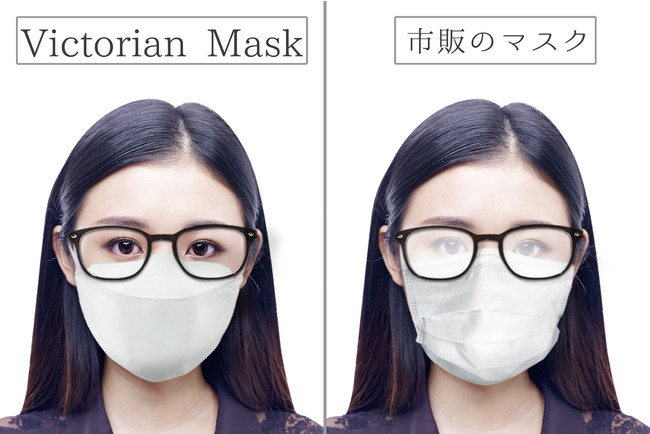 美人顔マスク『Victorian Mask』