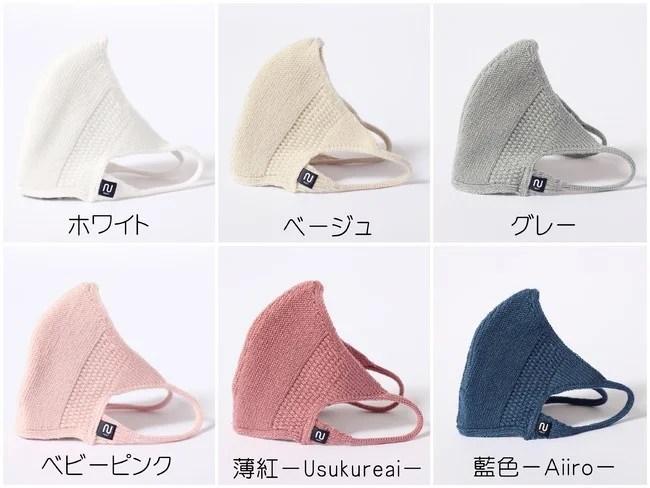 日本製、吸水速乾のコットンマスク、保温保湿のアロエ配合モイストタイプ