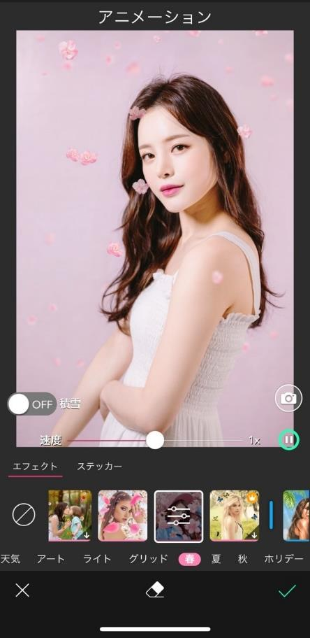 YouCam Perfect の「桜アニメーション」フィルターシリーズ