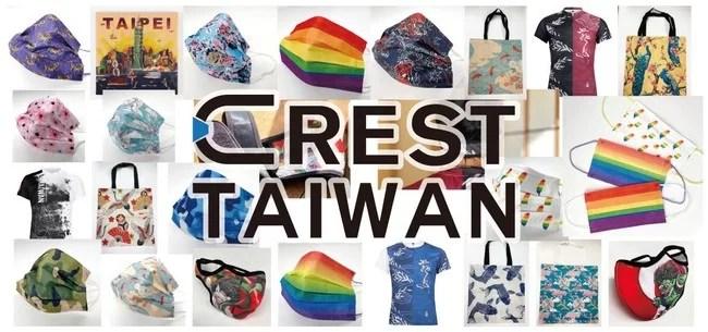 CREST TAIWAN
