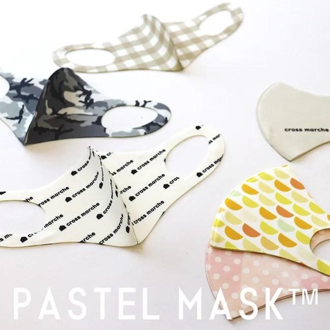 クロスプラス、PASTEL MASK(パステルマスク)オリジナルプリントサービス