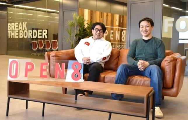 オープンエイト、Japan Node.js Association の代表理事 古川陽介氏が技術顧問に就任