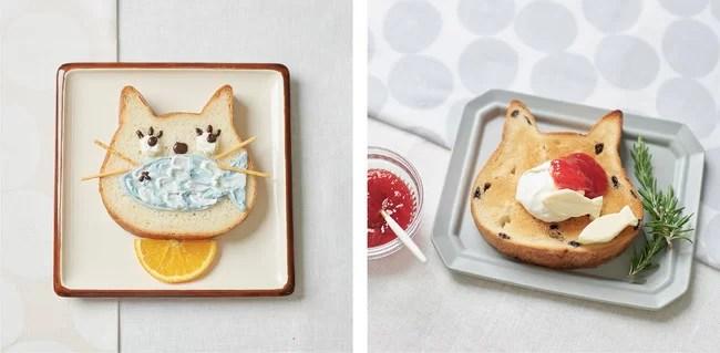 ねこねこ食パン アレンジレシピ