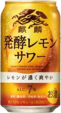 麒麟 発酵レモンサワー