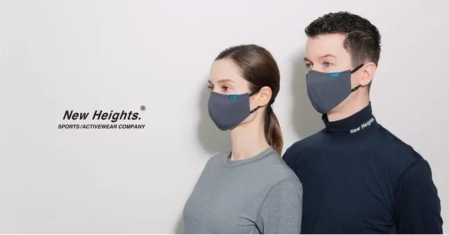 New Heights.(ニューハイツ)高機能フェイスマスク