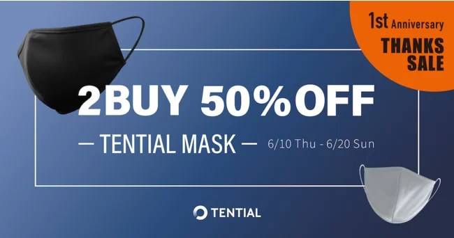 TENTIAL MASK