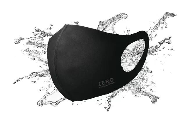 ゼロハリバートン、冷感夏マスク