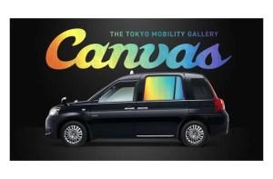 国内初のタクシー車窓サイネージサービス「Canvas」