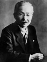 池田菊苗博士