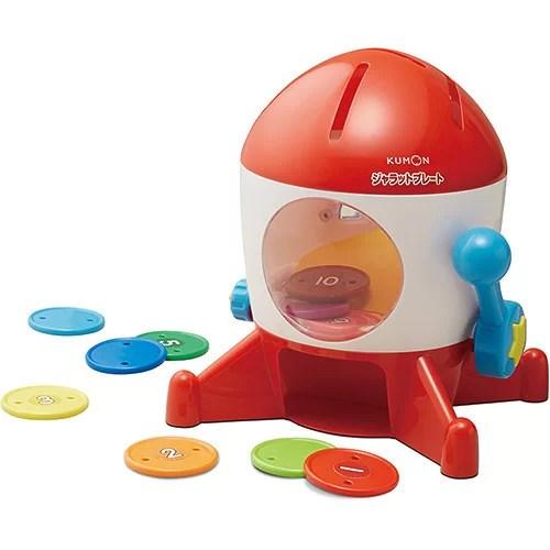 おもちゃのサブスクサービス「ChaChaCha」