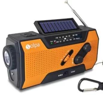 防災の日、Qoo10で揃う防災グッズ 手回しソーラー蓄電ラジオ