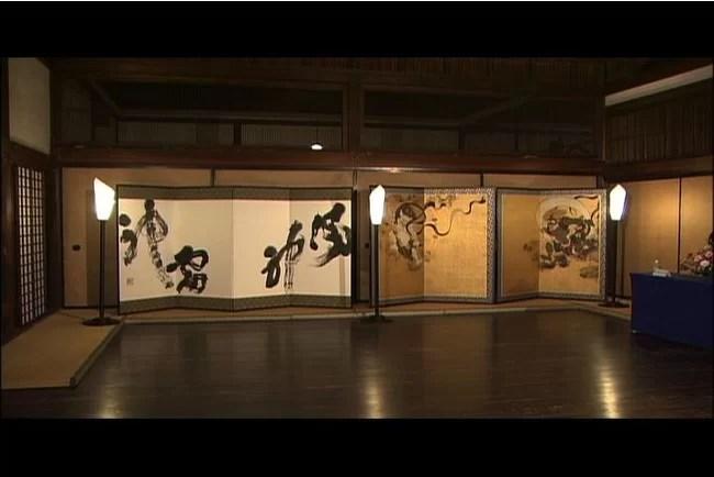 「風神雷神」(2009年発表)京都建仁寺奉納