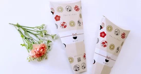 お花で心を華やかに、お花のサブスクリプション「Bloomee」