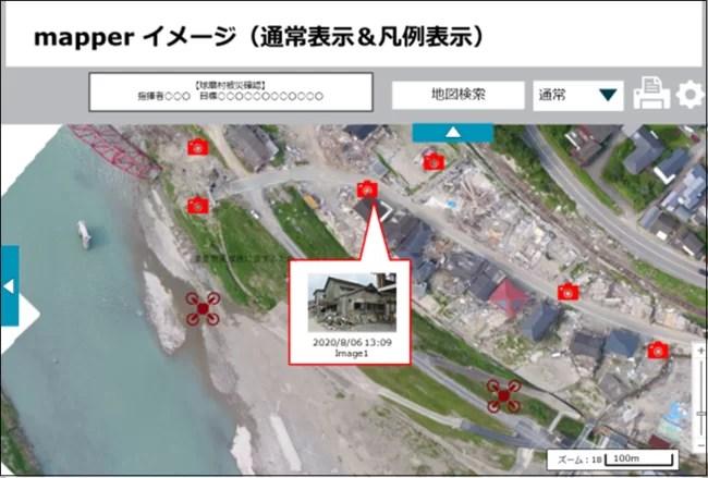 パーソルP&Tと防災科研、Web-GIS「mapper」の基礎研究