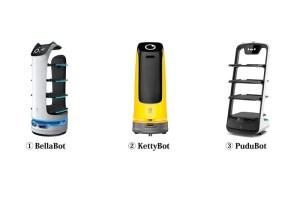 テクノホライゾン、Pudu Robotics「サービスロボット」 取り扱い開始