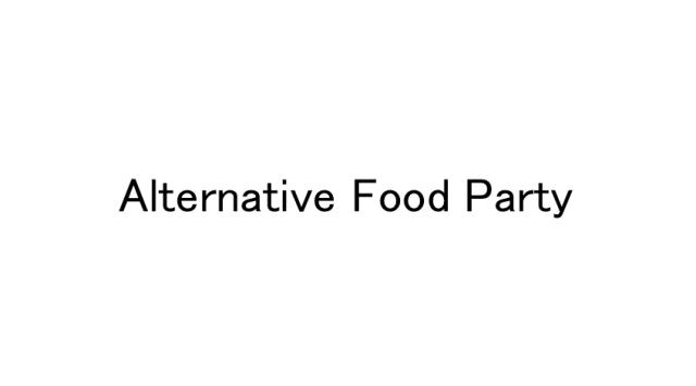 Alternative Food Party