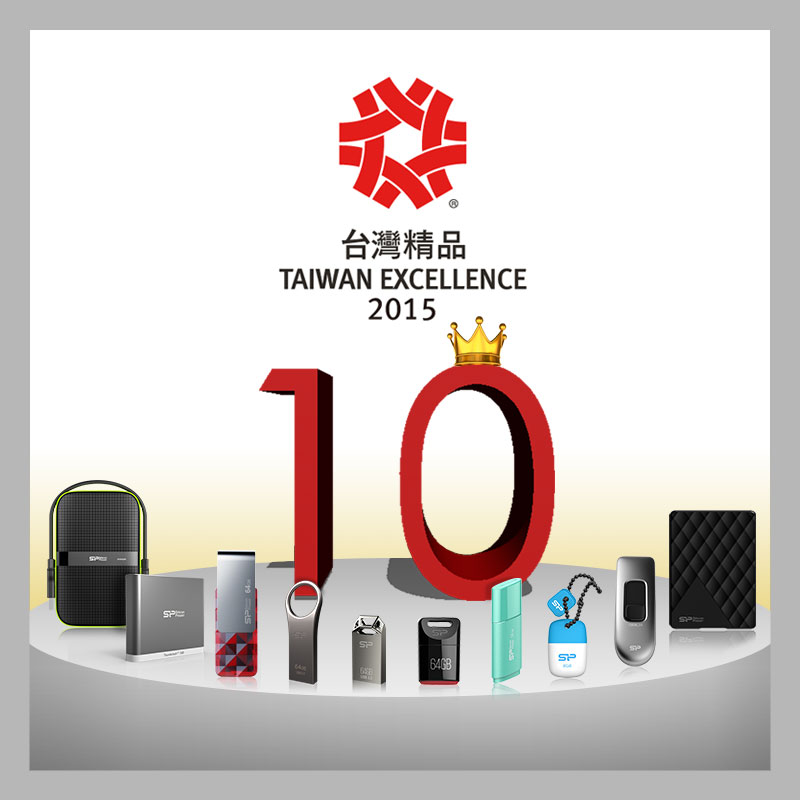 SP Silicon Power Taiwan Excellence 2015 PR (3)