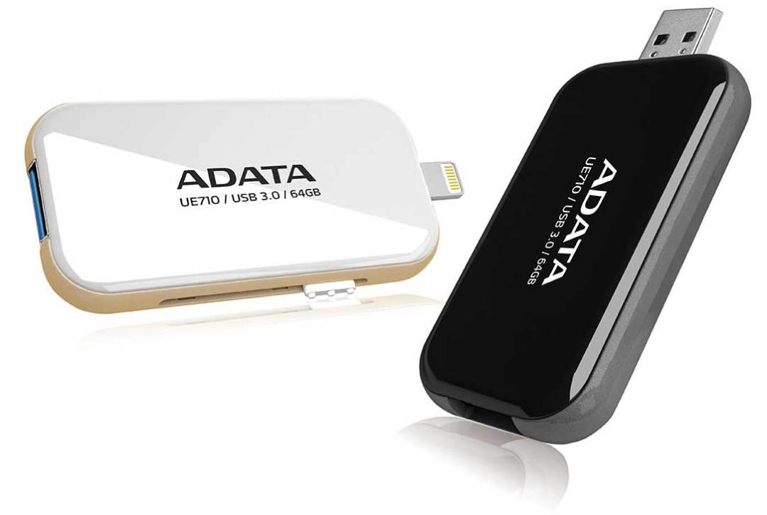 ADATA Computex 2015 PR (2)